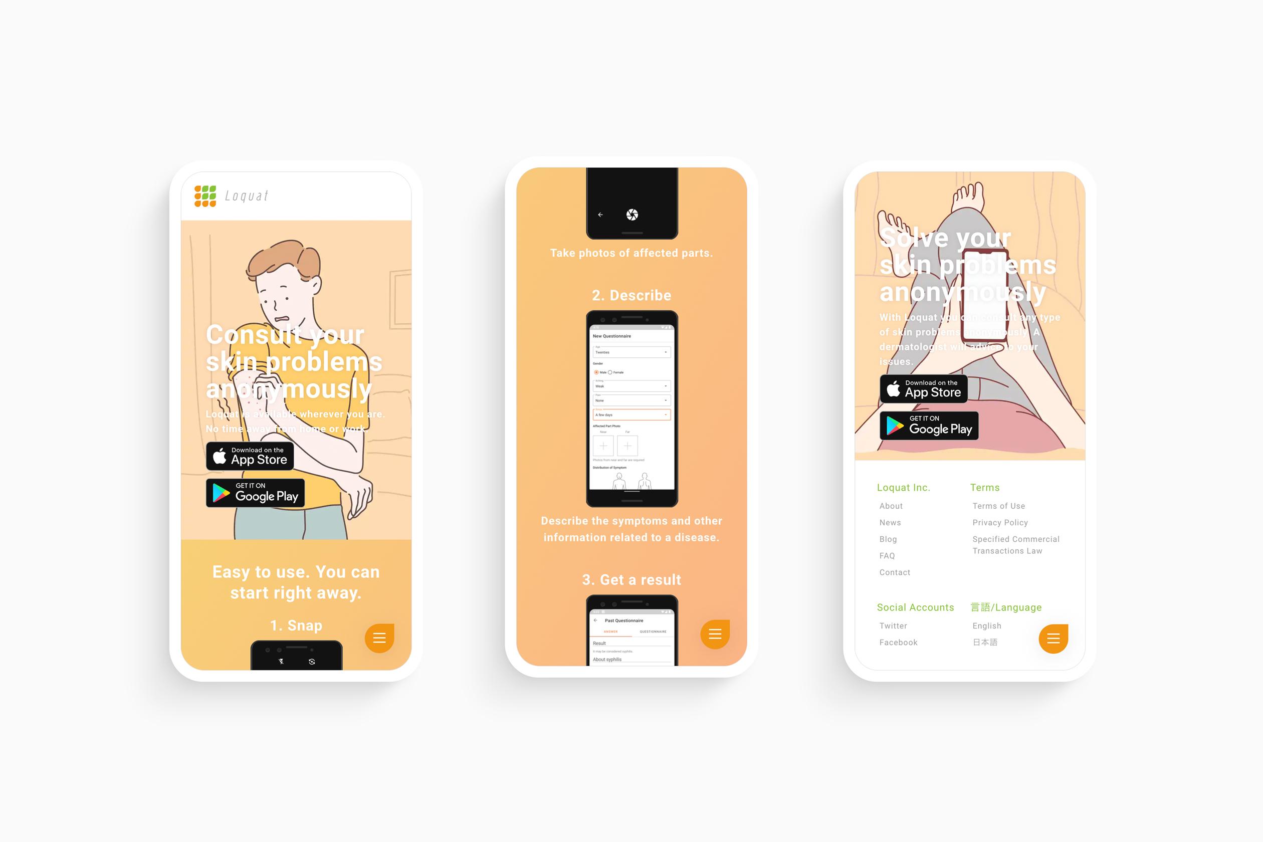 「Loquat」ウェブサイトのスマートフォン上の画面