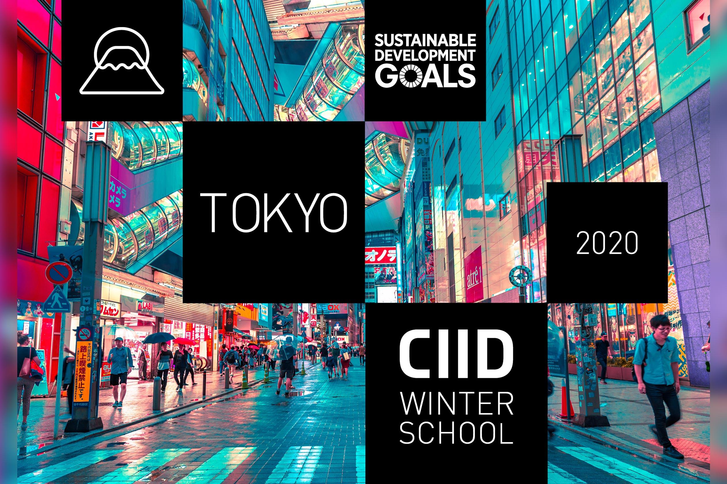 CIID Winter School Tokyo 2020の告知バナー画像